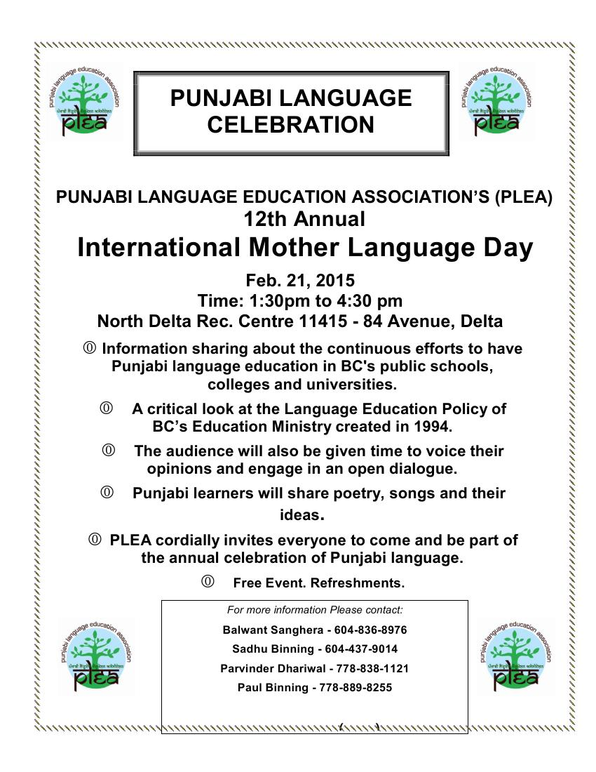 essay about international mother language day