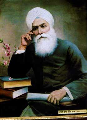 Great punjabi scholar bhai kahan singh nabha fandeluxe Images