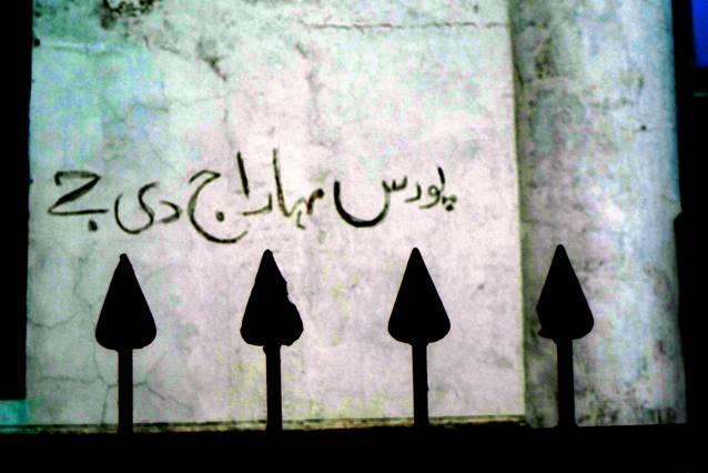 Punjab punjabi and punjabiyat by pritam singh in eternal memory of porus the king of the punjab graffitti on the shameful memorial to alexander the great jalaalpur sharif west punjab malvernweather Choice Image